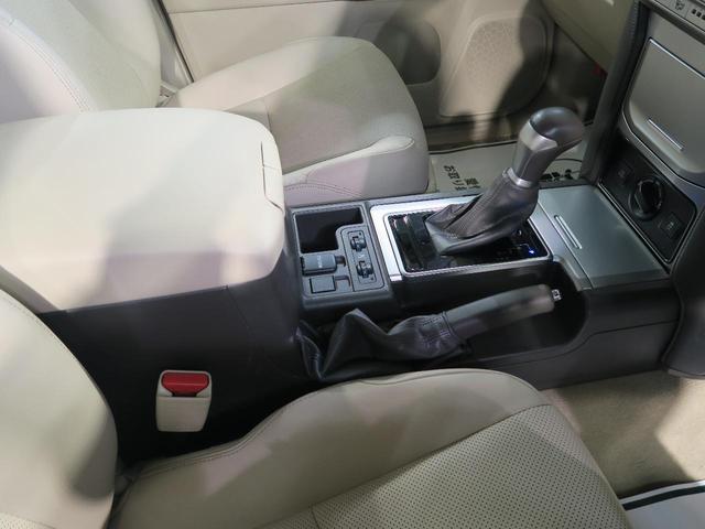 TX Lパッケージ セーフティセンス 純正9型ナビ フルセグTV ルーフレール レーダークルーズ LEDヘッド ドライブレコーダー ベージュ革 バックカメラ 前席シートエアコン 純正17インチアルミ ビルトインETC(34枚目)