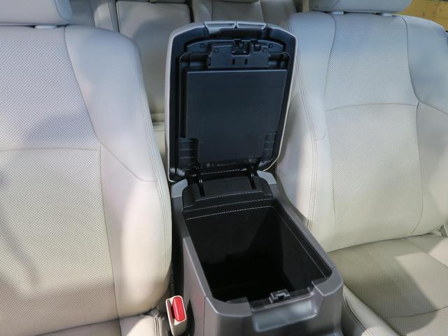 TX Lパッケージ セーフティセンス 純正9型ナビ フルセグTV ルーフレール レーダークルーズ LEDヘッド ドライブレコーダー ベージュ革 バックカメラ 前席シートエアコン 純正17インチアルミ ビルトインETC(36枚目)