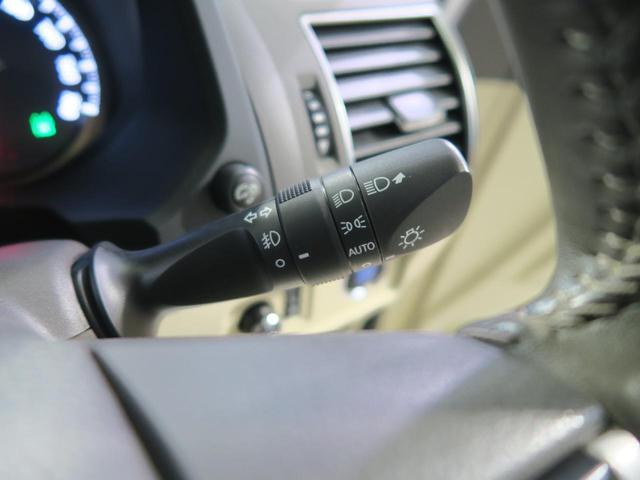 TX Lパッケージ セーフティセンス 純正9型ナビ フルセグTV ルーフレール レーダークルーズ LEDヘッド ドライブレコーダー ベージュ革 バックカメラ 前席シートエアコン 純正17インチアルミ ビルトインETC(37枚目)