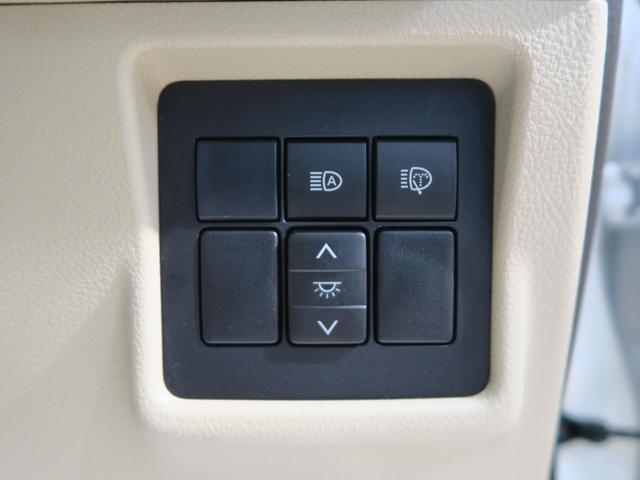 TX Lパッケージ セーフティセンス 純正9型ナビ フルセグTV ルーフレール レーダークルーズ LEDヘッド ドライブレコーダー ベージュ革 バックカメラ 前席シートエアコン 純正17インチアルミ ビルトインETC(40枚目)