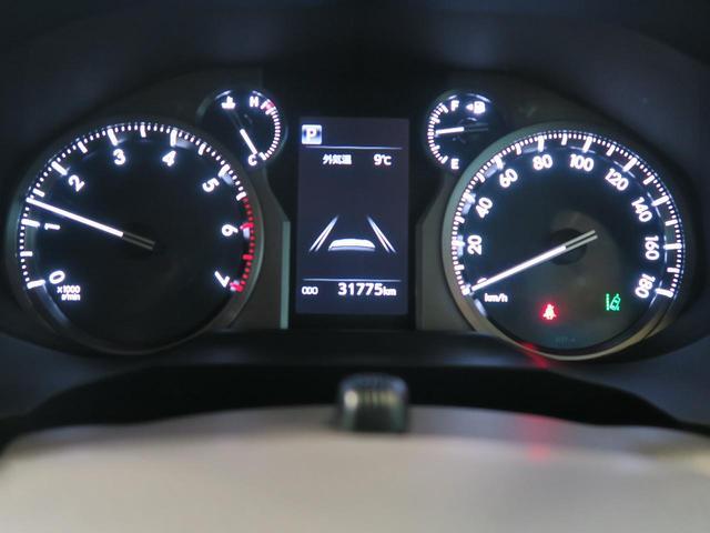 TX Lパッケージ セーフティセンス 純正9型ナビ フルセグTV ルーフレール レーダークルーズ LEDヘッド ドライブレコーダー ベージュ革 バックカメラ 前席シートエアコン 純正17インチアルミ ビルトインETC(42枚目)