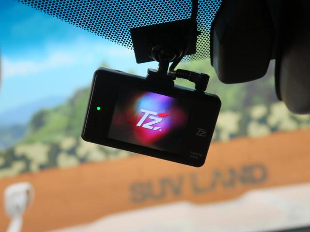 TX Lパッケージ セーフティセンス 純正9型ナビ フルセグTV ルーフレール レーダークルーズ LEDヘッド ドライブレコーダー ベージュ革 バックカメラ 前席シートエアコン 純正17インチアルミ ビルトインETC(52枚目)