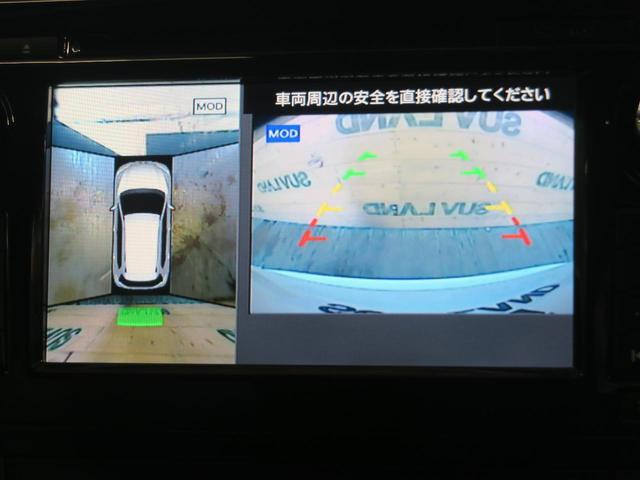 20Xi 後期 メーカーナビ プロパイロット アラウンドビューモニター エマージェンシーブレーキ クリアランスソナー 全席シートヒーター 電動リアゲート デジタルインナーミラー 純正18インチアルミ(6枚目)