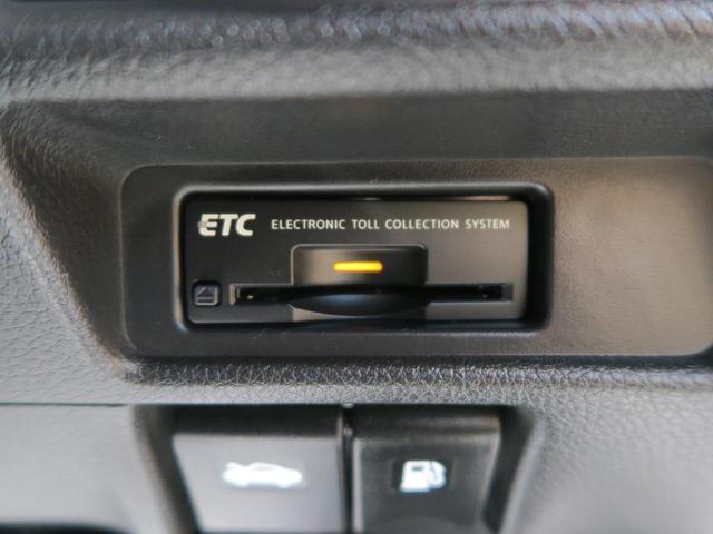 20Xi 後期 メーカーナビ プロパイロット アラウンドビューモニター エマージェンシーブレーキ クリアランスソナー 全席シートヒーター 電動リアゲート デジタルインナーミラー 純正18インチアルミ(9枚目)
