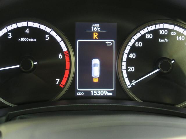NX200t Fスポーツ メーカーナビ サンルーフ 衝突軽減システム 三眼LEDヘッド サイドカメラ バックカメラ パワーバックドア クリアランスソナー レーンアシスト レーダークルーズ スマートキー ビルトインETC(12枚目)