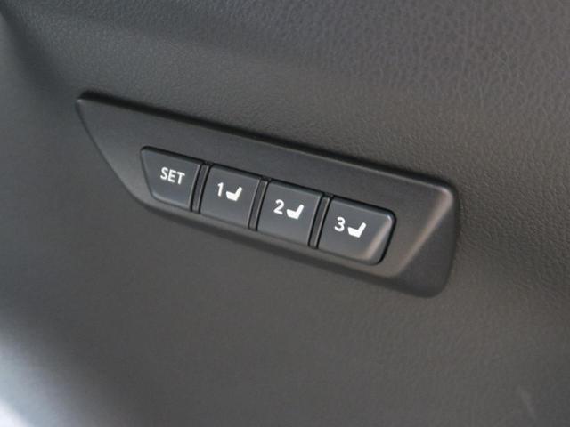 NX200t Fスポーツ メーカーナビ サンルーフ 衝突軽減システム 三眼LEDヘッド サイドカメラ バックカメラ パワーバックドア クリアランスソナー レーンアシスト レーダークルーズ スマートキー ビルトインETC(29枚目)