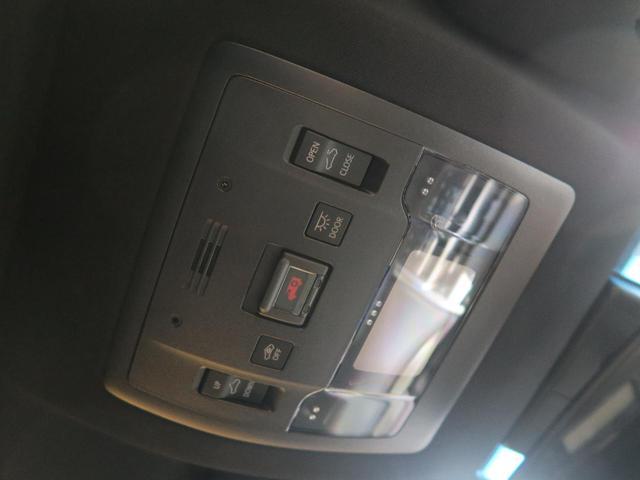NX200t Fスポーツ メーカーナビ サンルーフ 衝突軽減システム 三眼LEDヘッド サイドカメラ バックカメラ パワーバックドア クリアランスソナー レーンアシスト レーダークルーズ スマートキー ビルトインETC(31枚目)