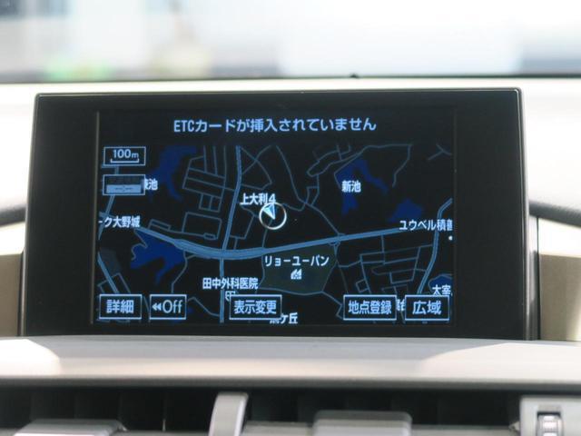 NX200t Fスポーツ メーカーナビ サンルーフ 衝突軽減システム 三眼LEDヘッド サイドカメラ バックカメラ パワーバックドア クリアランスソナー レーンアシスト レーダークルーズ スマートキー ビルトインETC(32枚目)