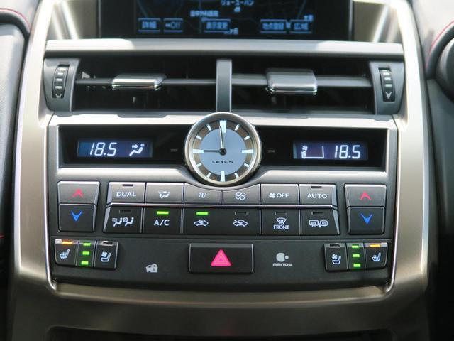 NX200t Fスポーツ メーカーナビ サンルーフ 衝突軽減システム 三眼LEDヘッド サイドカメラ バックカメラ パワーバックドア クリアランスソナー レーンアシスト レーダークルーズ スマートキー ビルトインETC(33枚目)