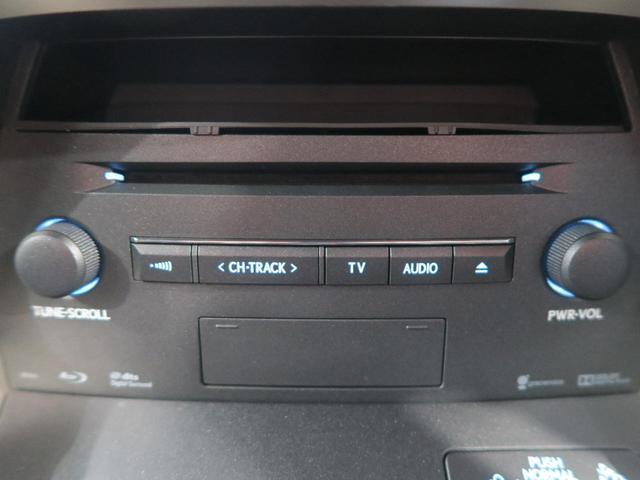NX200t Fスポーツ メーカーナビ サンルーフ 衝突軽減システム 三眼LEDヘッド サイドカメラ バックカメラ パワーバックドア クリアランスソナー レーンアシスト レーダークルーズ スマートキー ビルトインETC(34枚目)