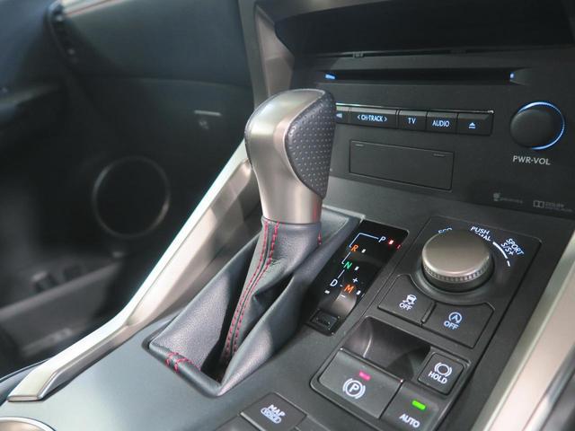 NX200t Fスポーツ メーカーナビ サンルーフ 衝突軽減システム 三眼LEDヘッド サイドカメラ バックカメラ パワーバックドア クリアランスソナー レーンアシスト レーダークルーズ スマートキー ビルトインETC(35枚目)