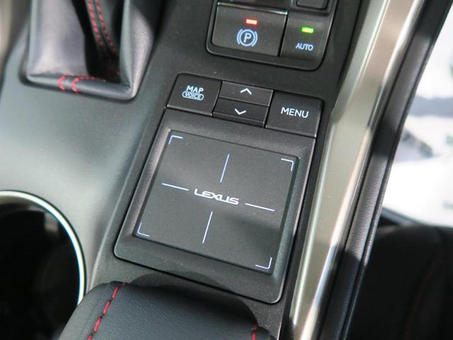 NX200t Fスポーツ メーカーナビ サンルーフ 衝突軽減システム 三眼LEDヘッド サイドカメラ バックカメラ パワーバックドア クリアランスソナー レーンアシスト レーダークルーズ スマートキー ビルトインETC(37枚目)