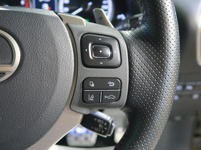 NX200t Fスポーツ メーカーナビ サンルーフ 衝突軽減システム 三眼LEDヘッド サイドカメラ バックカメラ パワーバックドア クリアランスソナー レーンアシスト レーダークルーズ スマートキー ビルトインETC(41枚目)