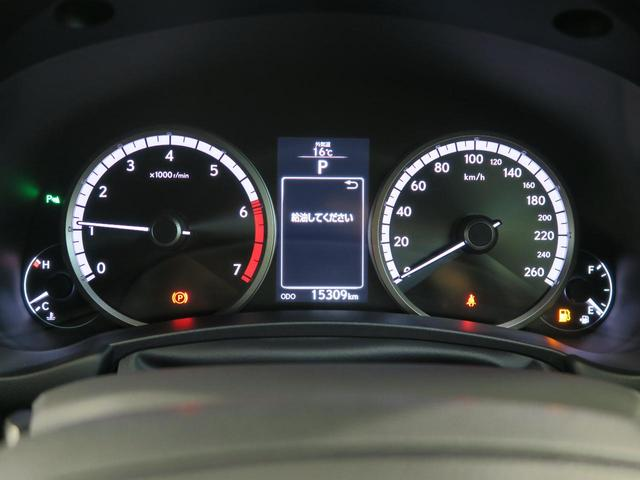 NX200t Fスポーツ メーカーナビ サンルーフ 衝突軽減システム 三眼LEDヘッド サイドカメラ バックカメラ パワーバックドア クリアランスソナー レーンアシスト レーダークルーズ スマートキー ビルトインETC(42枚目)