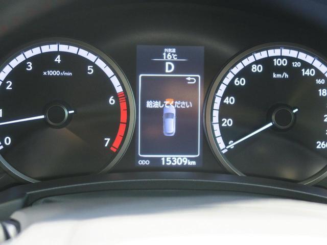 NX200t Fスポーツ メーカーナビ サンルーフ 衝突軽減システム 三眼LEDヘッド サイドカメラ バックカメラ パワーバックドア クリアランスソナー レーンアシスト レーダークルーズ スマートキー ビルトインETC(56枚目)