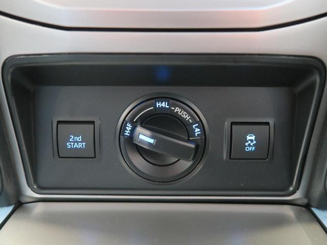 TX Lパッケージ 登録済未使用車 サンルーフ セーフティセンス クリアランスソナー 純正19インチオプションアルミ ルーフレール 禁煙車 シートベンチレーション LEDヘッド(32枚目)