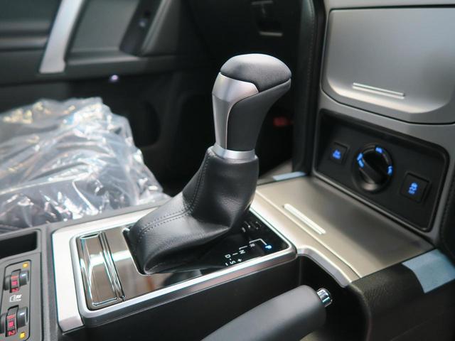 TX Lパッケージ 登録済未使用車 サンルーフ セーフティセンス クリアランスソナー 純正19インチオプションアルミ ルーフレール 禁煙車 シートベンチレーション LEDヘッド(33枚目)