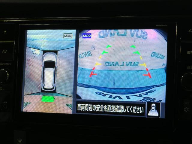 20Xi 純正9型ナビ アラウンドビューモニター プロパイロット ルーフレール 全席シートヒーター LEDヘッド 禁煙車 電動リアゲート ETCビルドイン クリアランスソナー(6枚目)