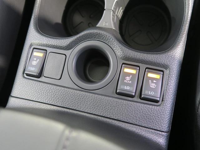 20Xi 純正9型ナビ アラウンドビューモニター プロパイロット ルーフレール 全席シートヒーター LEDヘッド 禁煙車 電動リアゲート ETCビルドイン クリアランスソナー(9枚目)