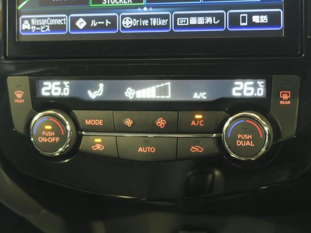 20Xi 純正9型ナビ アラウンドビューモニター プロパイロット ルーフレール 全席シートヒーター LEDヘッド 禁煙車 電動リアゲート ETCビルドイン クリアランスソナー(33枚目)