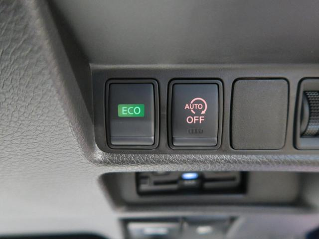 20Xi 純正9型ナビ アラウンドビューモニター プロパイロット ルーフレール 全席シートヒーター LEDヘッド 禁煙車 電動リアゲート ETCビルドイン クリアランスソナー(42枚目)