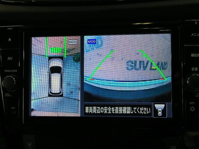 20Xi 純正9型ナビ アラウンドビューモニター プロパイロット ルーフレール 全席シートヒーター LEDヘッド 禁煙車 電動リアゲート ETCビルドイン クリアランスソナー(50枚目)