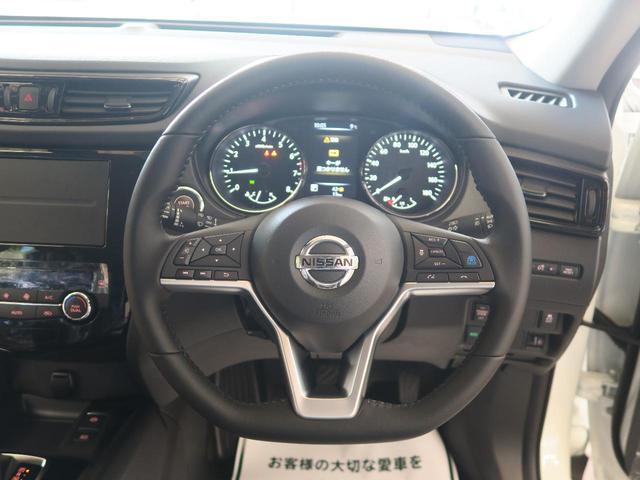 20Xi 登録済未使用車 プロパイロット インテリジェントアラウンドビューモニター 全席シートヒーター レーダークルーズコントロール LEDヘッドライト(6枚目)