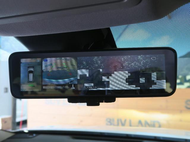 20Xi 登録済未使用車 プロパイロット インテリジェントアラウンドビューモニター 全席シートヒーター レーダークルーズコントロール LEDヘッドライト(8枚目)