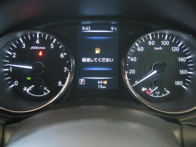 20Xi 登録済未使用車 プロパイロット インテリジェントアラウンドビューモニター 全席シートヒーター レーダークルーズコントロール LEDヘッドライト(9枚目)