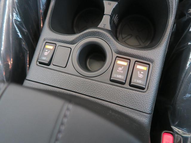 20Xi 登録済未使用車 プロパイロット インテリジェントアラウンドビューモニター 全席シートヒーター レーダークルーズコントロール LEDヘッドライト(10枚目)