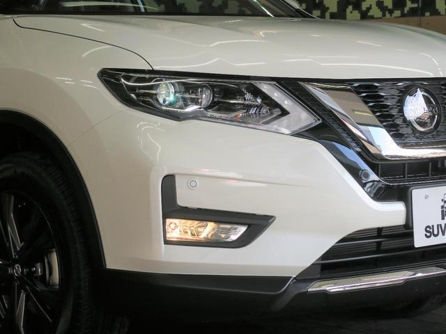 20Xi 登録済未使用車 プロパイロット インテリジェントアラウンドビューモニター 全席シートヒーター レーダークルーズコントロール LEDヘッドライト(28枚目)