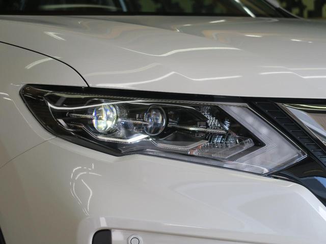 20Xi 登録済未使用車 プロパイロット インテリジェントアラウンドビューモニター 全席シートヒーター レーダークルーズコントロール LEDヘッドライト(29枚目)