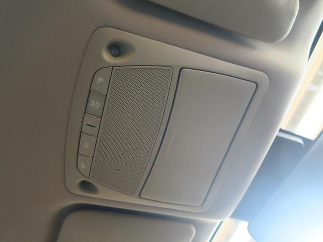 20Xi 登録済未使用車 プロパイロット インテリジェントアラウンドビューモニター 全席シートヒーター レーダークルーズコントロール LEDヘッドライト(32枚目)
