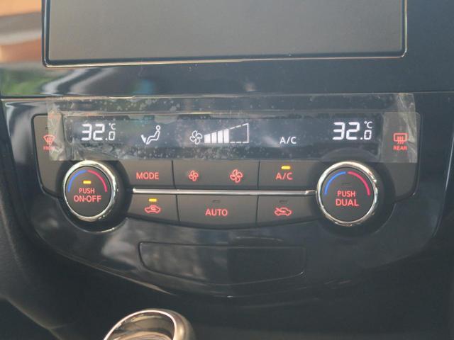 20Xi 登録済未使用車 プロパイロット インテリジェントアラウンドビューモニター 全席シートヒーター レーダークルーズコントロール LEDヘッドライト(33枚目)
