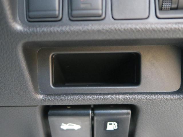 20Xi 登録済未使用車 プロパイロット インテリジェントアラウンドビューモニター 全席シートヒーター レーダークルーズコントロール LEDヘッドライト(41枚目)