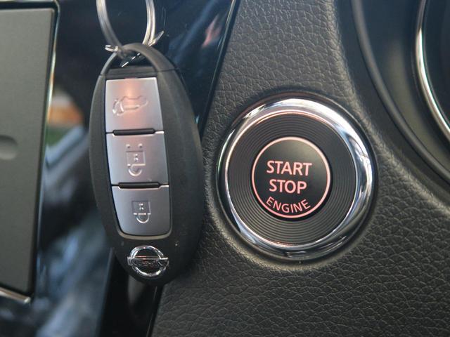 20Xi 登録済未使用車 プロパイロット インテリジェントアラウンドビューモニター 全席シートヒーター レーダークルーズコントロール LEDヘッドライト(45枚目)