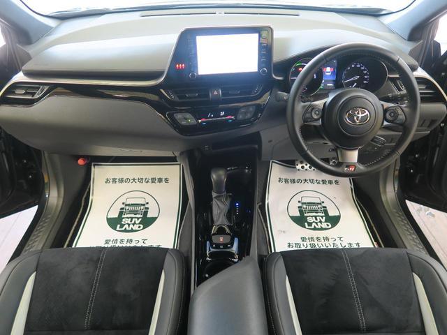 S GRスポーツ 新型ディスプレイオーディオ フルセグTV LEDヘッドライト セーフティセンス バックカメラ ビルトインETC レーダークルーズコントロール(2枚目)