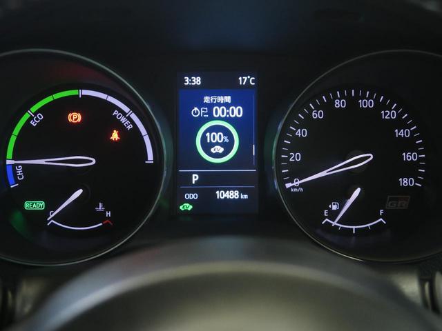 S GRスポーツ 新型ディスプレイオーディオ フルセグTV LEDヘッドライト セーフティセンス バックカメラ ビルトインETC レーダークルーズコントロール(6枚目)