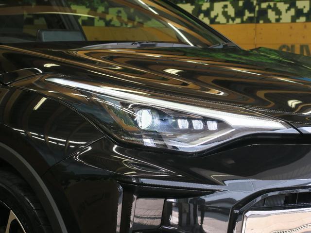 S GRスポーツ 新型ディスプレイオーディオ フルセグTV LEDヘッドライト セーフティセンス バックカメラ ビルトインETC レーダークルーズコントロール(10枚目)