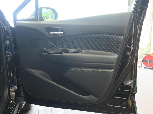 S GRスポーツ 新型ディスプレイオーディオ フルセグTV LEDヘッドライト セーフティセンス バックカメラ ビルトインETC レーダークルーズコントロール(30枚目)