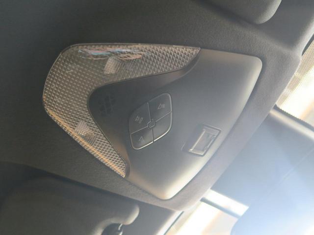 S GRスポーツ 新型ディスプレイオーディオ フルセグTV LEDヘッドライト セーフティセンス バックカメラ ビルトインETC レーダークルーズコントロール(31枚目)