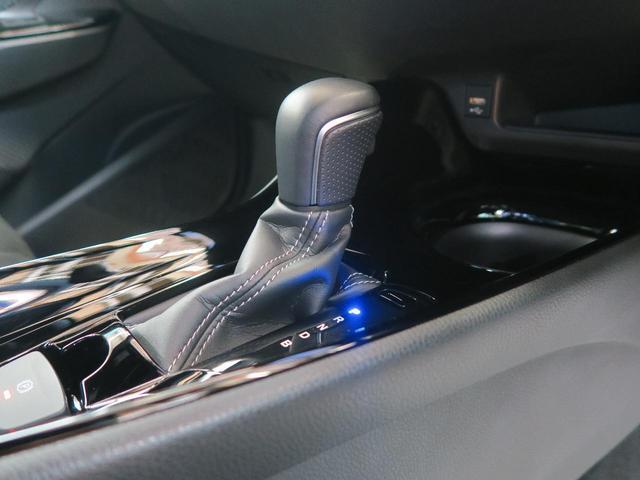 S GRスポーツ 新型ディスプレイオーディオ フルセグTV LEDヘッドライト セーフティセンス バックカメラ ビルトインETC レーダークルーズコントロール(33枚目)
