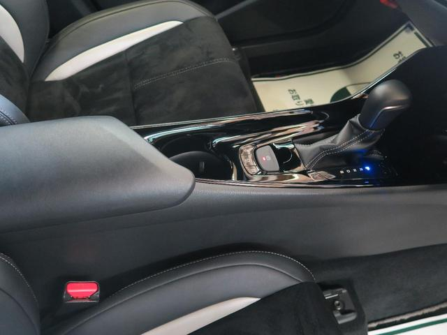 S GRスポーツ 新型ディスプレイオーディオ フルセグTV LEDヘッドライト セーフティセンス バックカメラ ビルトインETC レーダークルーズコントロール(35枚目)