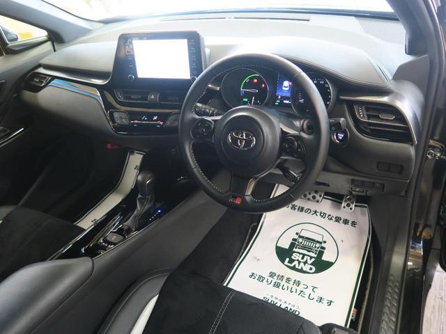 S GRスポーツ 新型ディスプレイオーディオ フルセグTV LEDヘッドライト セーフティセンス バックカメラ ビルトインETC レーダークルーズコントロール(45枚目)