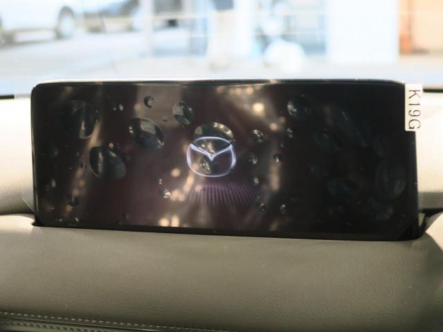 XD スマートエディション 登録済未使用車 特別仕様車 10.25インチセンターディスプレイ フルセグTV アラウンドビューモニター アドバンスドスマートシティブレーキサポート アクティブドライビングディスプレイ LEDヘッド(5枚目)
