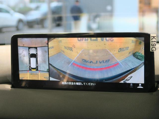 XD スマートエディション 登録済未使用車 特別仕様車 10.25インチセンターディスプレイ フルセグTV アラウンドビューモニター アドバンスドスマートシティブレーキサポート アクティブドライビングディスプレイ LEDヘッド(6枚目)