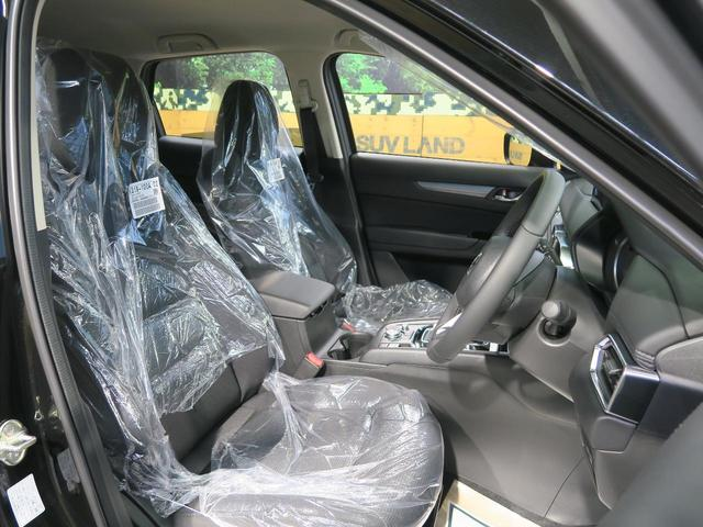 XD スマートエディション 登録済未使用車 特別仕様車 10.25インチセンターディスプレイ フルセグTV アラウンドビューモニター アドバンスドスマートシティブレーキサポート アクティブドライビングディスプレイ LEDヘッド(9枚目)
