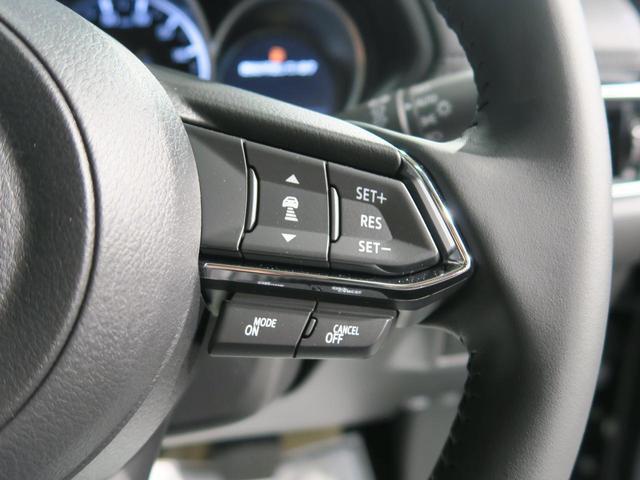 XD スマートエディション 登録済未使用車 特別仕様車 10.25インチセンターディスプレイ フルセグTV アラウンドビューモニター アドバンスドスマートシティブレーキサポート アクティブドライビングディスプレイ LEDヘッド(11枚目)