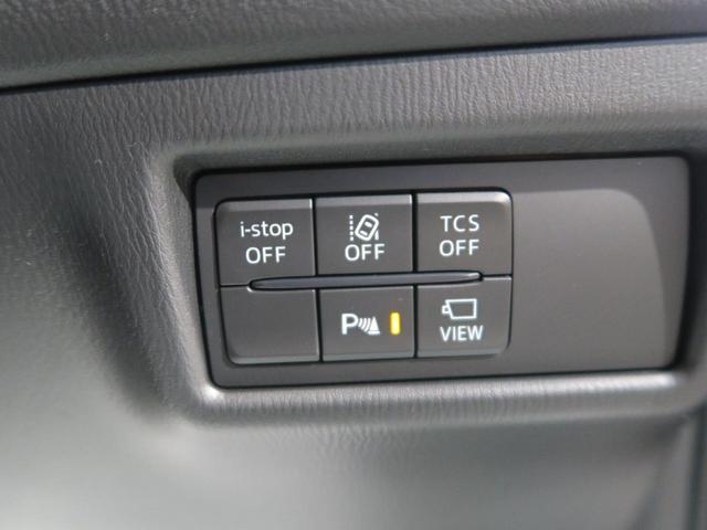 XD スマートエディション 登録済未使用車 特別仕様車 10.25インチセンターディスプレイ フルセグTV アラウンドビューモニター アドバンスドスマートシティブレーキサポート アクティブドライビングディスプレイ LEDヘッド(12枚目)