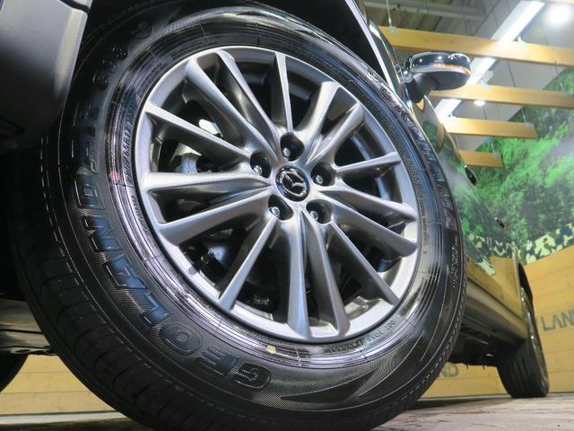 XD スマートエディション 登録済未使用車 特別仕様車 10.25インチセンターディスプレイ フルセグTV アラウンドビューモニター アドバンスドスマートシティブレーキサポート アクティブドライビングディスプレイ LEDヘッド(15枚目)